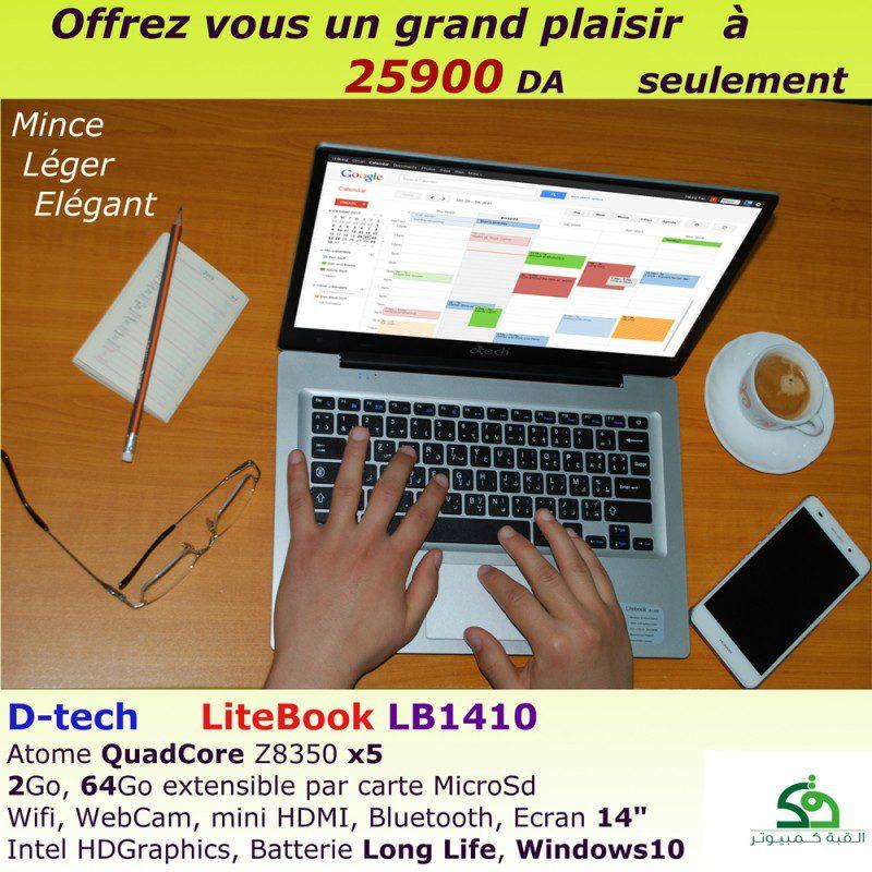 d-tech-litebook-lb1410