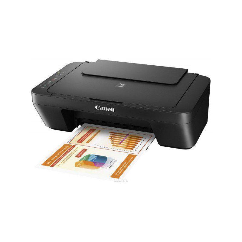 imprimante-canon-pixma-mg2540s