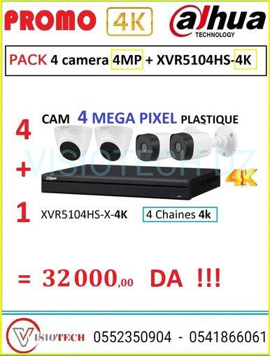 pack_4mp__4cam__xvr_4k