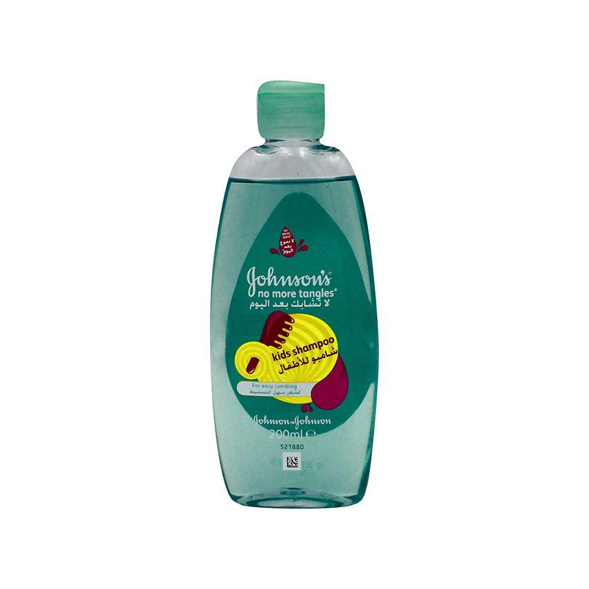 shampooing_vert_johnsons_200ml